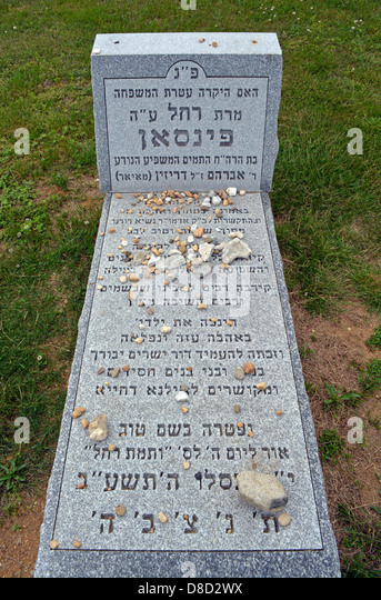 tombstone jewish girl personals Old jewish tombstones old jewish tombstone old city jerusalem jerusalem israel the holy land gate places to visit promised land middle east free personals.