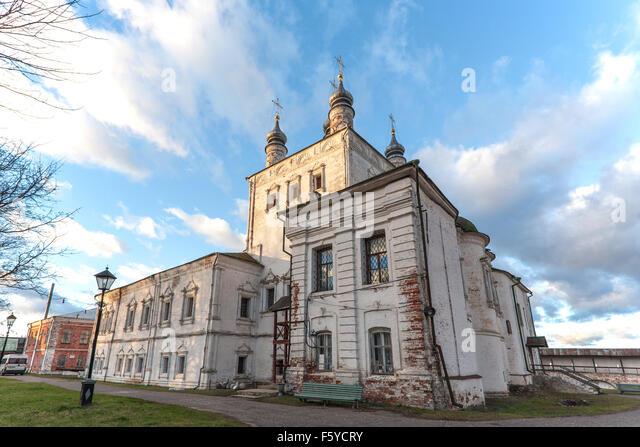 Pereslavl-Zalessky, Russia - November 03, 2015: Goritsky Monastery of Dormition, XIV century. The church of All - Stock Image