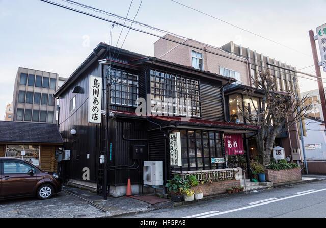 Shimakawa Ame Ten, Toyama City, Toyama Prefecture, Japan - Stock Image