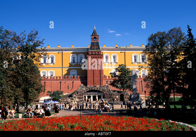 RUSSIA Moscow The Kremlin Alexander Gardens - Stock Image