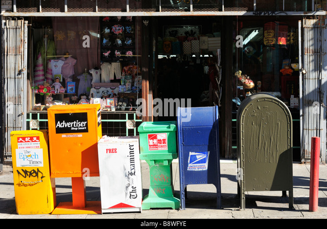United States Postal Service and Newspaper Boxes - Stock-Bilder