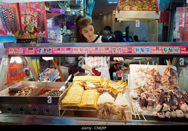 Seafood stall in Keelung (Jilong) Temple Plaza Night Market, Miaokou Yeshi, Keelung Taiwan. JMH5791 - Stock Image