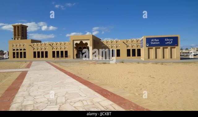 The view of the Al Ras station in Dubai on a hot summer afternoon - Stock Image