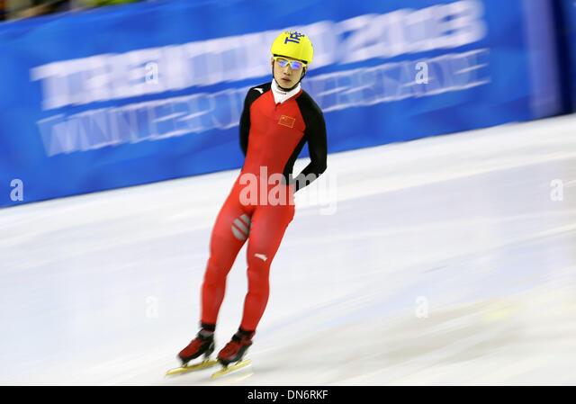 Shi Jingnan Stock Photos & Shi Jingnan Stock Images
