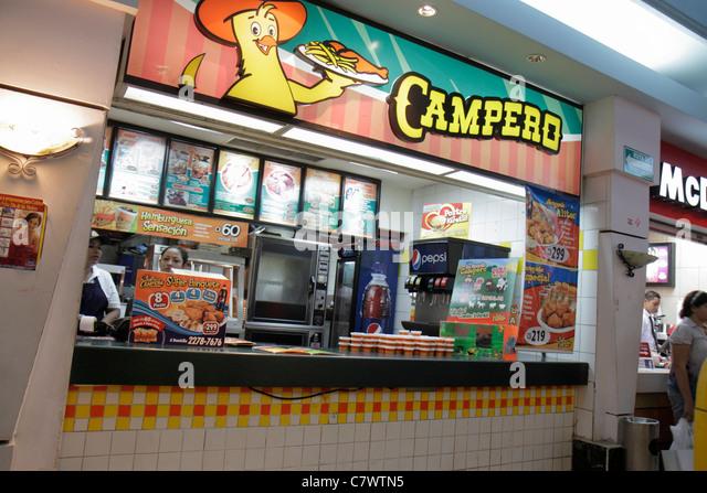 Managua Nicaragua Latin America Avenida Simon Bolivar Plaza Inter shopping mall food court fast food Pollo Campero - Stock Image
