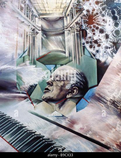 Reproduction of Pavel Borisov s painting The December Night - Stock Image