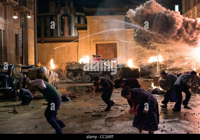 EXPLOSION SCENE SHANGHAI (2010) - Stock Image