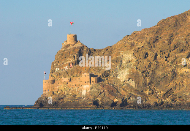 Ship names inscribed on rock at Al Jalali Fort at entrance to the port of Old Muscat Oman - Stock Image