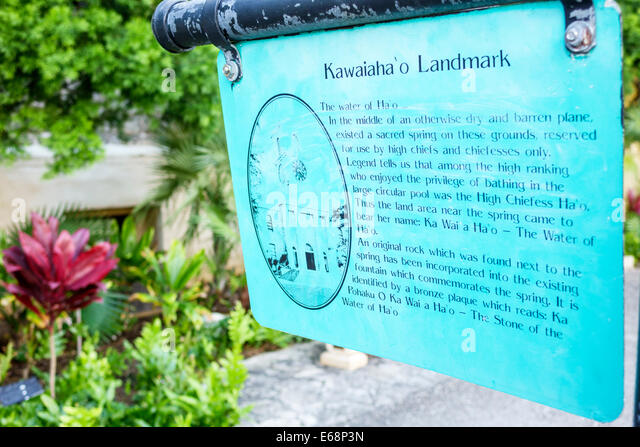 Hawaii Hawaiian Honolulu Kawaiahao Church historic landmark natural spring Kawaiaha'o - Stock Image