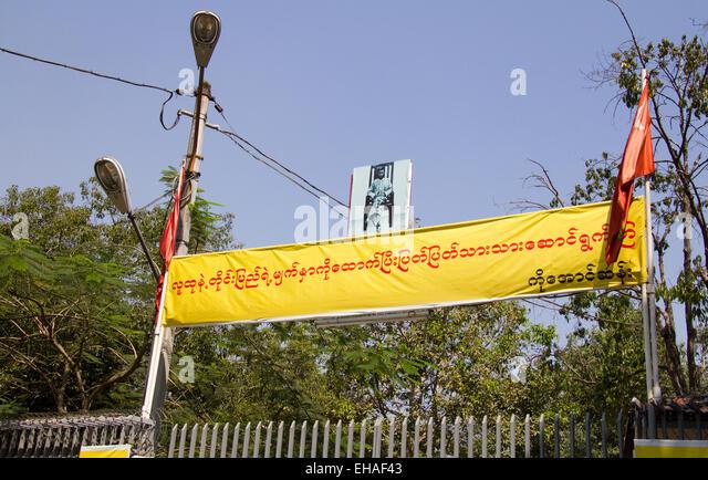 Aung San Suu Kyi residence Yangon Myanmar - Stock-Bilder