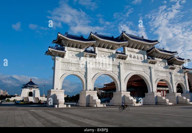Asia, Taiwan, Taipei, Chiang Kai Shek memorial hall arch daylight - Stock Image