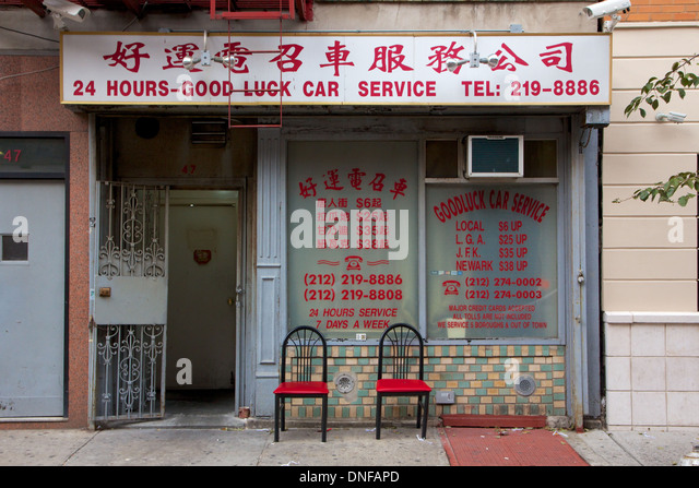 Chinese Car Service Lower East Side