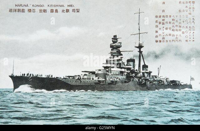 Imperial Japanese Army's battle cruiser Haruna, Kongo, Kirishima, Hiei ( the same type) , c 1930 - Stock Image