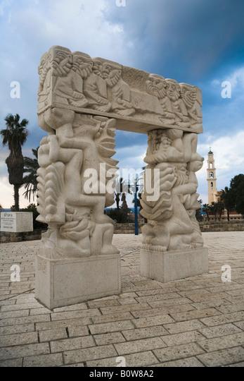 Jaffa Arch, Tel Aviv, Israel, Middle East - Stock Image