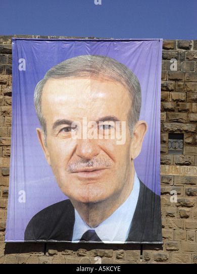 Hafiz al-Assad president of syria from 1971 to 2000 - Stock Image