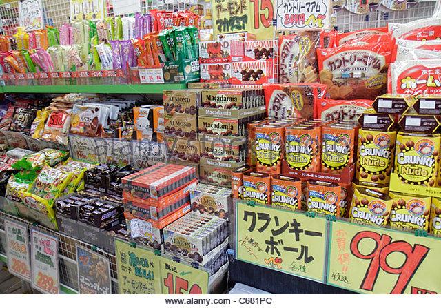 Tokyo Japan Ikebukuro drugstore pharmacy business kanji hiragana katakana characters symbols Japanese English retail - Stock Image