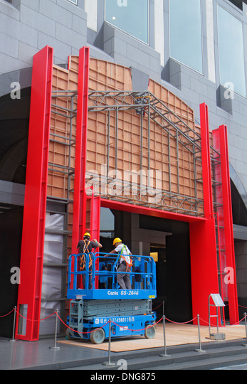 China Hong Kong Island Admiralty Bank of China Tower front entrance construction National Day Golden Week decoration - Stock Image