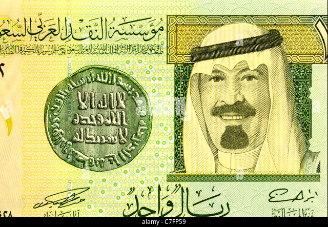 Saudi Arabia 1 One Riyal Bank Note. - Stock Image