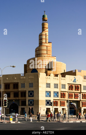 Qatar Doha Main Mosque - Stock Image