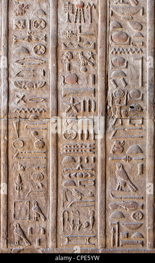Hieroglyphic relief inside the Temple of Horus, Edfu, Egypt, North Africa, Africa - Stock Image