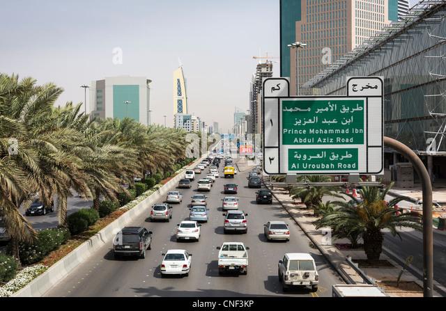 traffic on King Fahd Road, Riyadh, Saudi Arabia - Stock Image