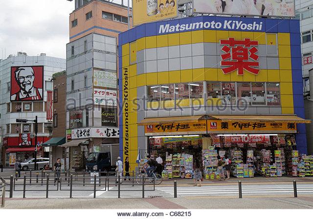 Tokyo Japan Ikebukuro businesses kanji hiragana katakana characters symbols Japanese English street scene Matsumoto - Stock Image
