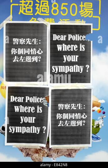 Dear Police, where is your sympathy sign at Hong Kong Protests - Stock Image