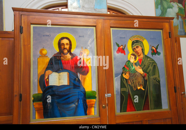 Argentina Mendoza Avenida Barlotome Mitre Iglesia Católica Apostólica Ortodoxa San Jorge Orthodox Catholic - Stock Image