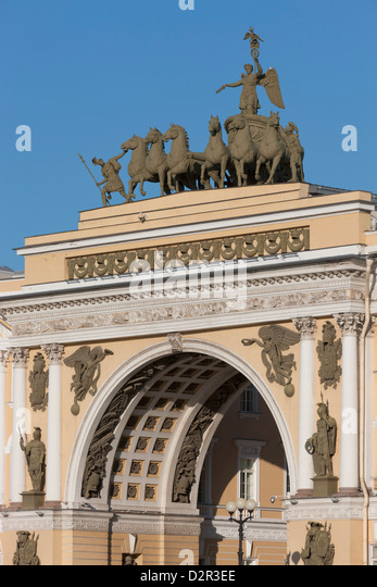 The arch of the General Staff Building, Palace Square, St. Petersburg, Russia, Europe - Stock Image