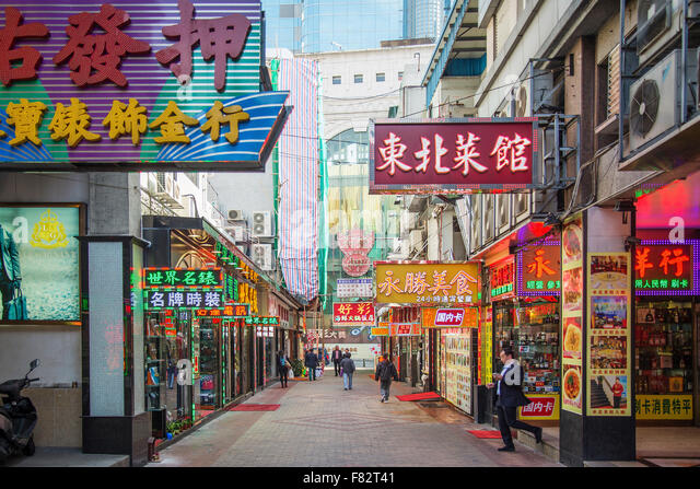 pedestrian shopping street in central macau city china - Stock Image