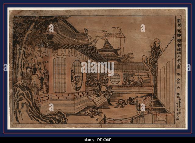 Shinpan ukie hankai komon no zu, New perspective print: General Fanhui at Hongmen. [between 1781 and 1789], 1 print - Stock Image