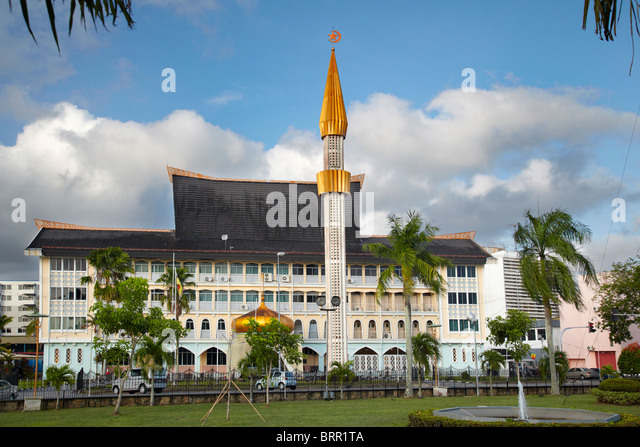 Ministry of Religious Islamic Affairs, Bandar Seri Begawan, Brunei - Stock Image