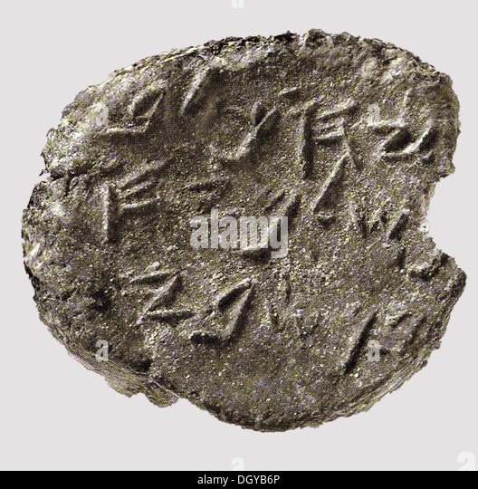 5582. Bulla found in the City of David excavations in Jerusalem dating c. 8th. C. BC. The Hebrew inscription bears - Stock Image