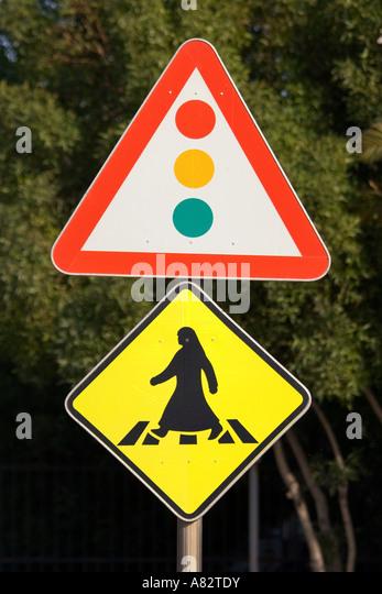 Qatar Doha arabian sign for crosswalk - Stock Image