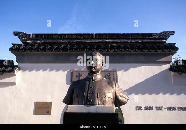 Vancouver Canada Dr Sun Yat Sen Park Entrance Statue - Stock Image