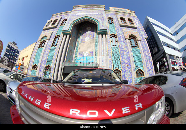Grand mosque, Bur Dubai, souq, Dubai, United Arab Emirates - Stock Image