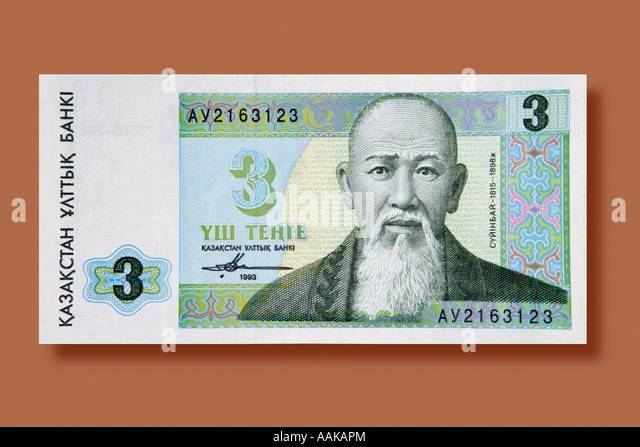 3 Tenge note paper money from Kazakhstan - Stock Image