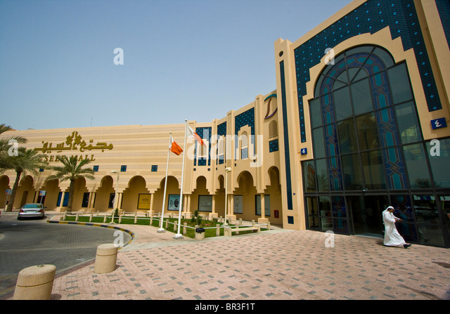 Seef Mall in Manama Bahrain - Stock Image