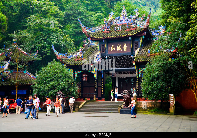 Ornate carved front entrance gateway to Qingcheng Shan Chengdu Sichuan Province China JMH3285 - Stock Image