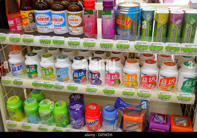 Shanghai China Huangpu District Jiangxi Road convenience store retail display for sale breath mints Mentos Wrigley's - Stock Image