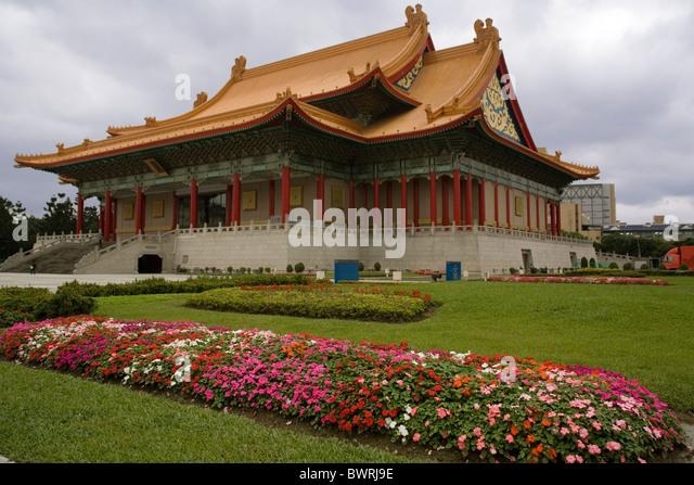 Taiwan Taipei Chiang Kai-Shek memorial, national concert hall - Stock Image