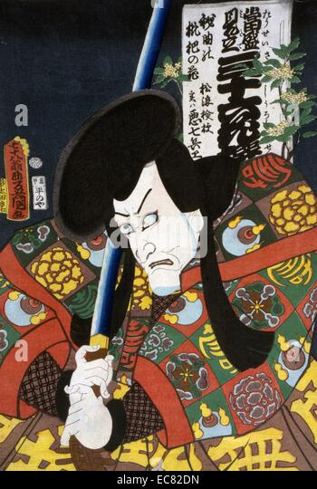 Portrait of the actor Aku Hichibei. - Stock-Bilder