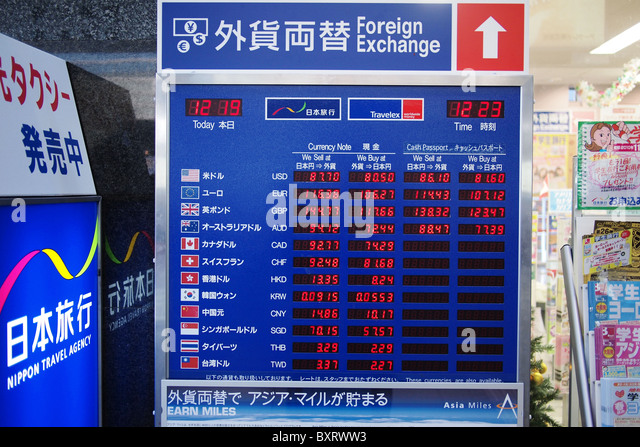Japanese electronic foreign exchange rate currency board - Stock Image