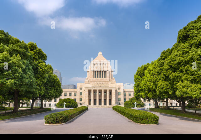 Tokyo, Japan at the Kokkaigijido Parliament building - Stock Image