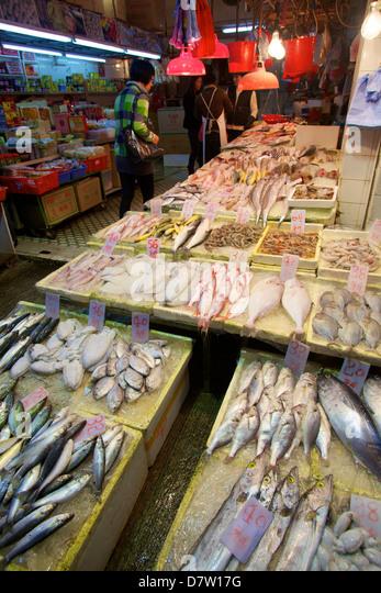 Fish Market, Hong Kong, China - Stock Image