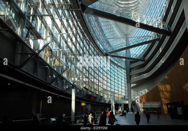 Tokyo International Forum building in Japan. - Stock Image