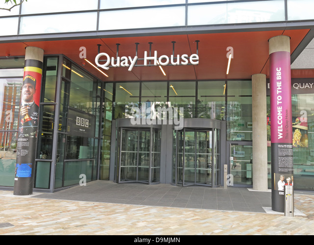BBC Breakfast studio at  Quay House Salford Media City UK Manchester UK - Stock Image