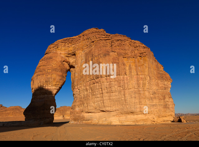 Elephant Rock In Madain Saleh Archaeologic Site, Saudi Arabia - Stock Image