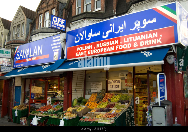 Asian Food Store North London