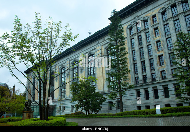International Library of Children's Literature, Ueno Park, Tokyo, Kanto Region, Honshu, Japan - Stock Image